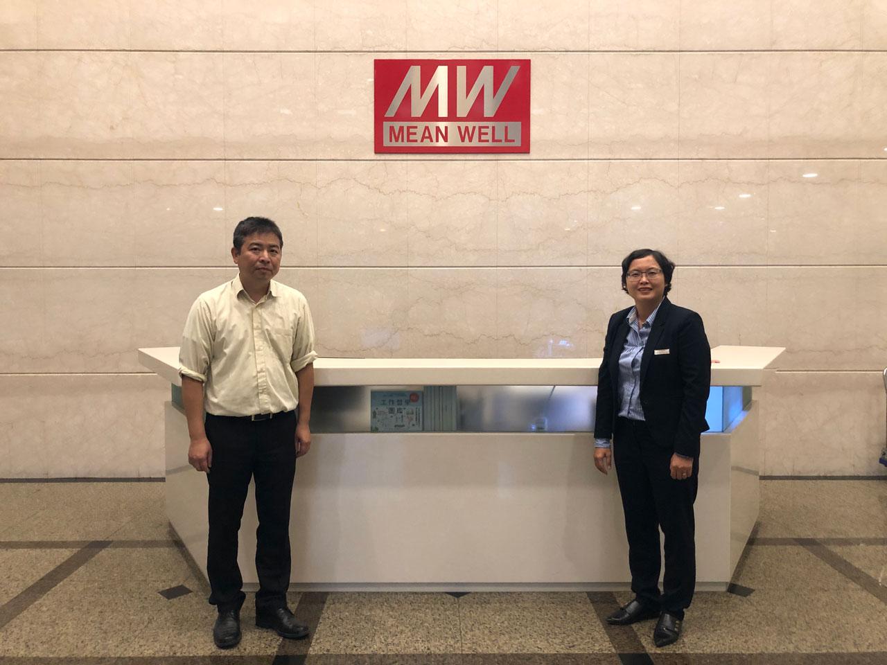 POTECH thăm chính thức nhà máy Meanwell – Tập đoàn sản xuất bộ nguồn đèn LED Top 5 trên thế giới tại Đài Loan